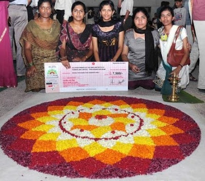 onam pookalam photos of floral designs