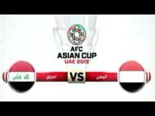 مشاهدة مباراة العراق واليمن بث مباشر بتاريخ 12-01-2019 كأس آسيا