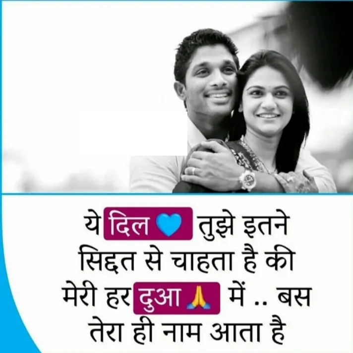 Big Shayari Collection in Hindi and Gujarati  | all in one हिंदी शायरी