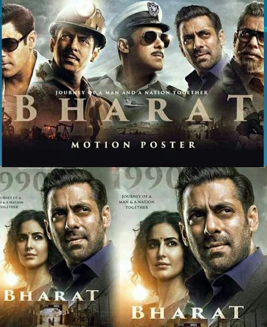 Bharat Box Office Collection Day 1, Bharat Box Office Day 1