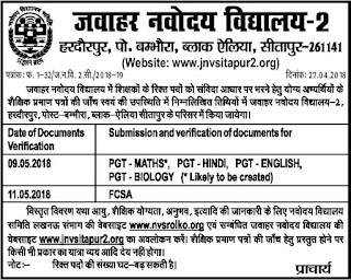 JNV Sitapur Recruitment 2018 TGT PGT Staff Nurse