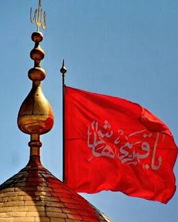 Abbas Ya Mola Lyrics - Farhan Ali Waris | New Noha 2020 | 1442