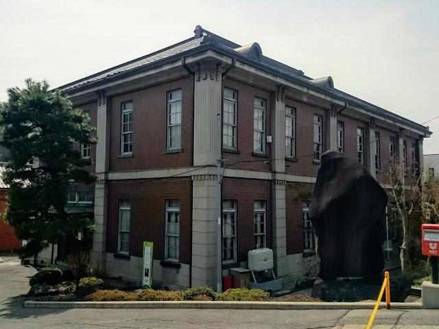 旧片倉組本部事務所