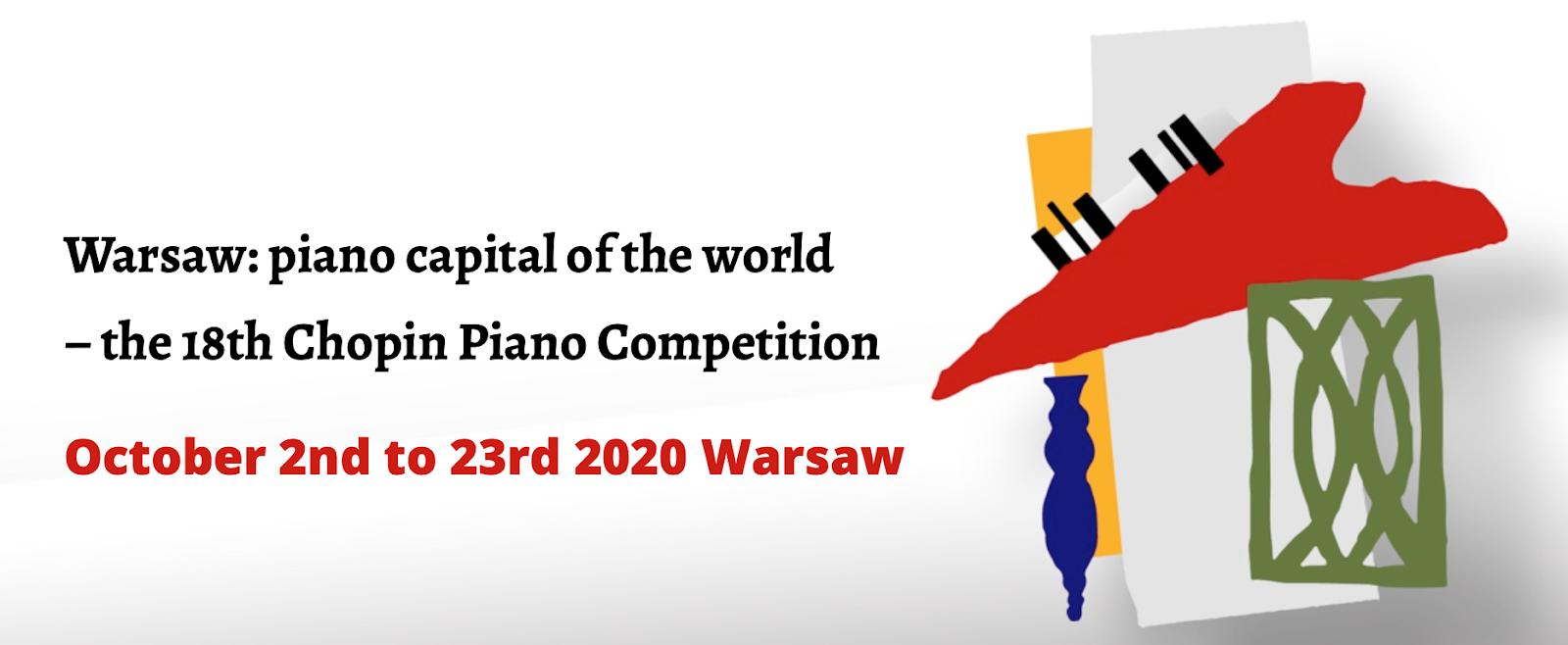 ピアノ コンクール 2020