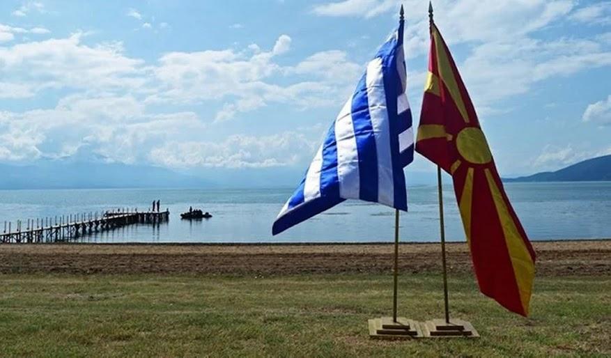 Τα σενάρια για τις συμφωνίες με τα Σκόπια