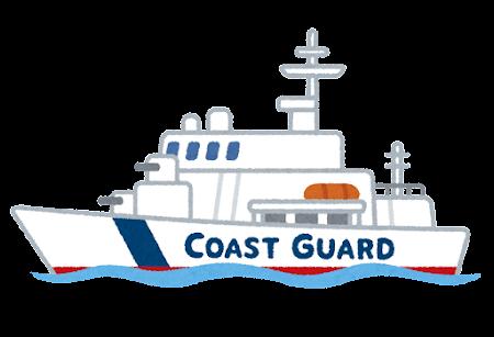 巡視船のイラスト