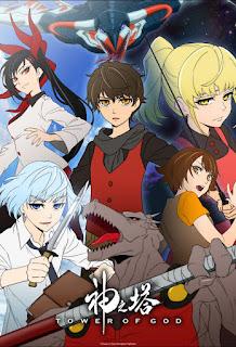 Tower of God (Anime)