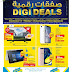 Lulu Kuwait - Digi Deals