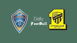 مشاهدة مباراة الفيحاء والإتحاد بث مباشر بتاريخ 11-08-2021 الدوري السعودي