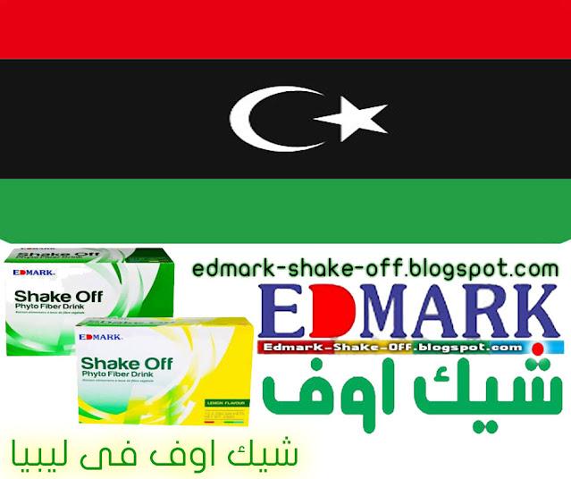 شيك اوف ليبيا وداعا لمرض القولون مع شيك اوف ادمارك ليبيا