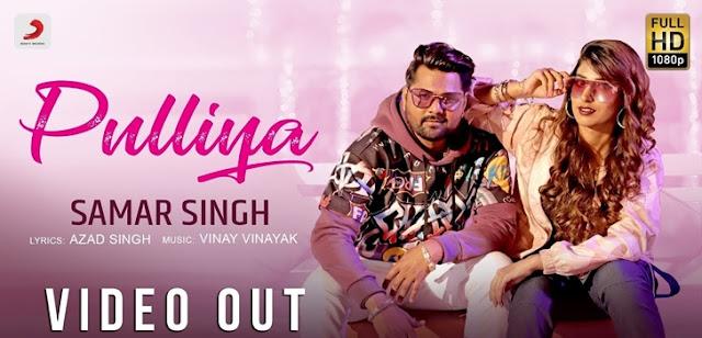 Pulliya Lyrics - Samar Singh