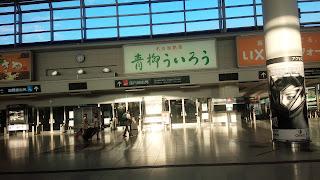 中部国際空港(セントレアエアポート)