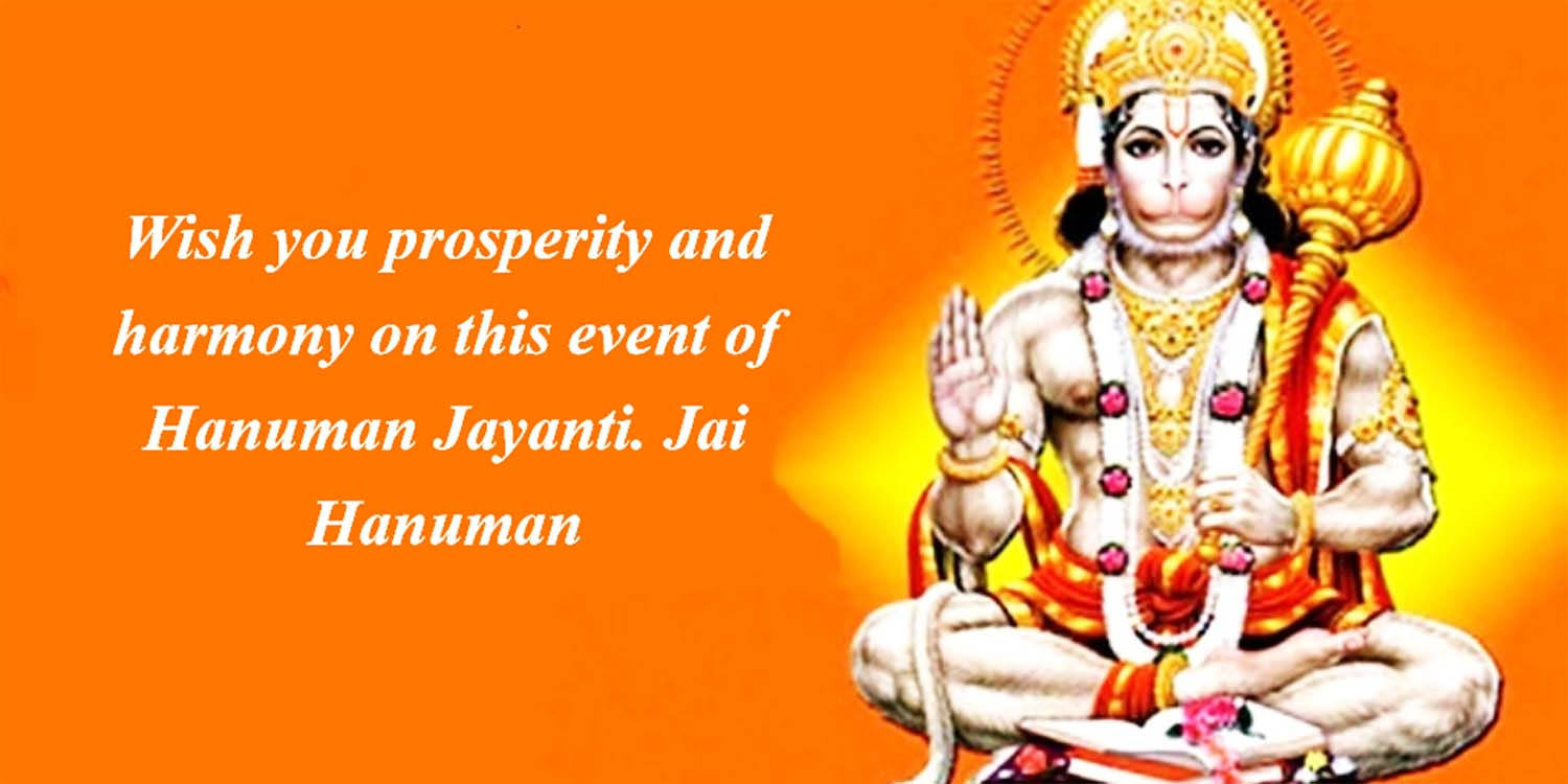 Hanuman Jayanti Quotes English