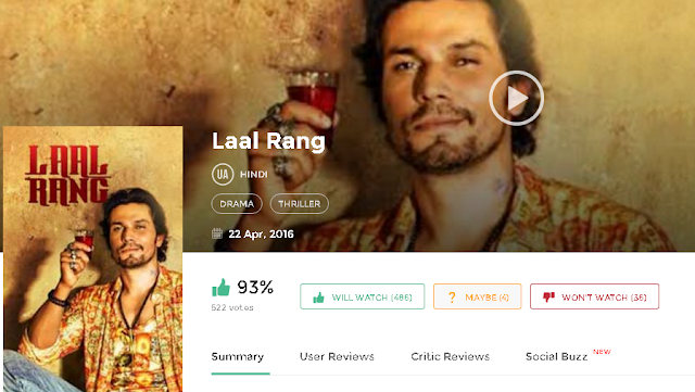 Laal Rang 2016 Hindi Full Movie in 3gp Mp4 hq hd Avi 720p Free Download