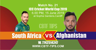 Who will win World Cup 2019 21st Match South Africa vs Afghanistan Today Match Prediction Toss Session Lambi pari Fancy Astrology 100% Fixed Report