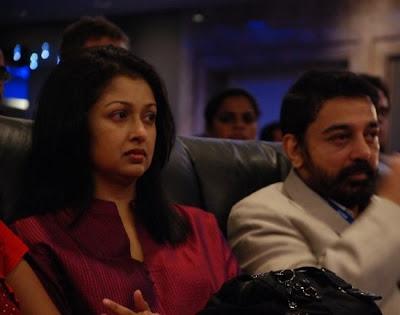 Gouthami Tadimalla and Kamal Haasan