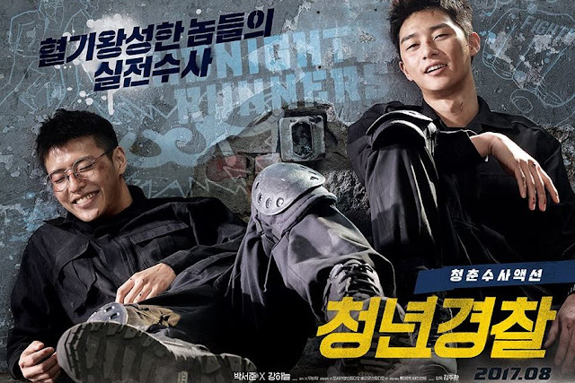 Film Korea Midnight Runner Subtitle Indonesia