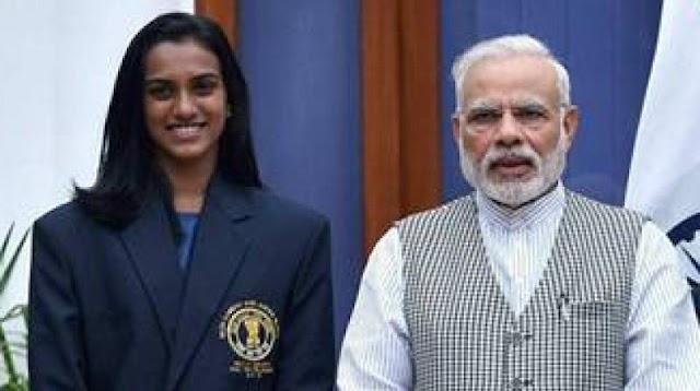प्रधानमंत्री नरेंद्र  मोदी ने पी वी सिंधू को  दी बधाई