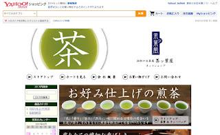 https://store.shopping.yahoo.co.jp/chappaya-hamamatsu/