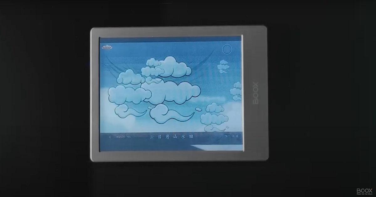 Onyx Boox Poke 2 Color - czytnik z kolorowym ekranem E Ink