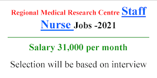 31000 Salary GNM ANM Nursing job opportunities
