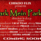 Sana and Muskan Jha web series Park Me Parking