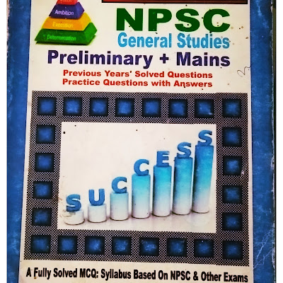 General Knowledge for NPSC preliminary exam|world history|Indian history