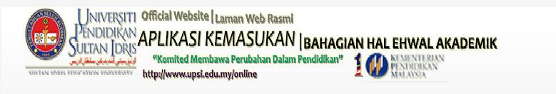 Semakan Keputusan Diploma UPSI Jun 2016 Online