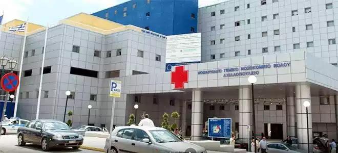 Βόλος: «Αυτοκτόνησε» ο διευθυντής  του «Αχιλλοπούλειου» νοσοκομείου  η τον  «Αυτοκτόνησαν»