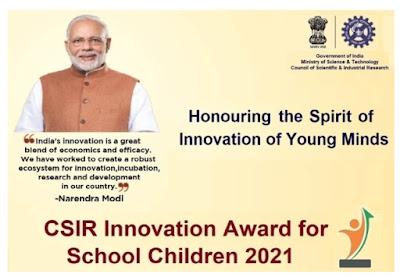 CSIR, Innovation Award,