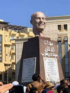 ازاحة الستار عن تمثال أمير القلوب مجدى يعقوب بأسوان