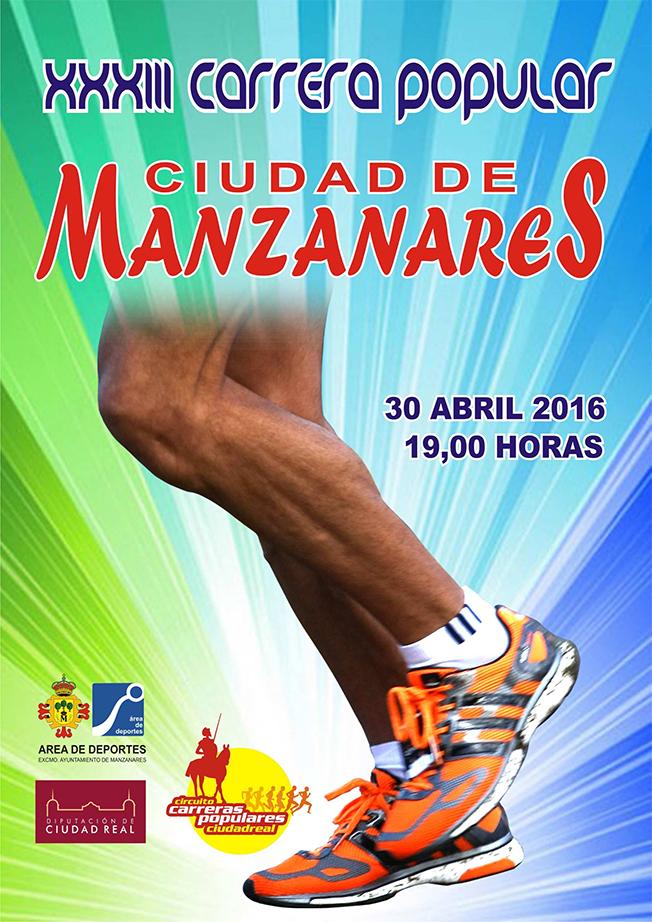 http://www.manzanares.es/docs/actividades/2016/03/CarreraPopularReglamento.pdf