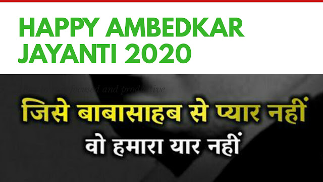 babasaheb ambedkar whatsapp status with Attitude Status in hindi
