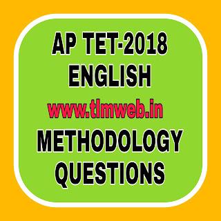 English Methodology AP TET 2018