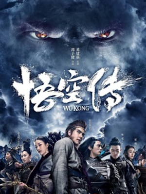 Wukong full Movie in Hindi Download 480p - wu kong 2017 full movie in hindi 300mb - wu kong 2017 full movie in hindi dubbed download 480p
