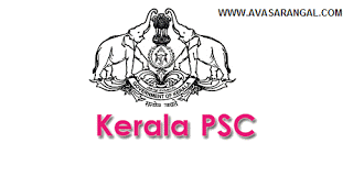 Secretariat Office Attendant  vacancy 2019  - Kerala psc @Thulasi.Psc.Kerala.Gov.In