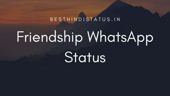 [Awesome] Friendship WhatsApp Status for Friends