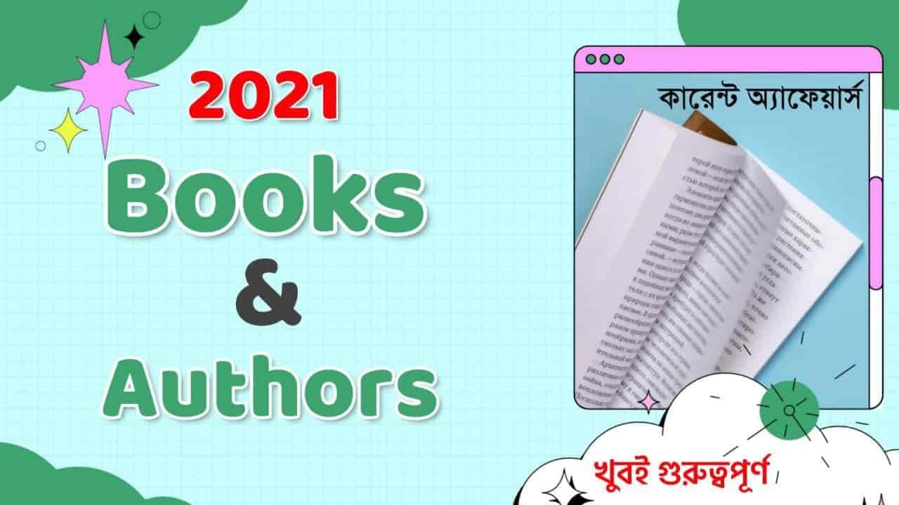 2021 Books And Authors PDF