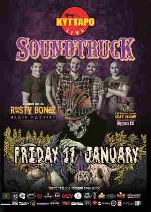 """SOUNDTRUCK: 17 Ιανουαρίου, """"Voodoo"""" Release Live @ Κύτταρο"""