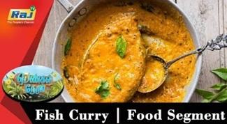 Fish Curry   Food Segment   Pengal Neram   03 August 2018   Raj Tv