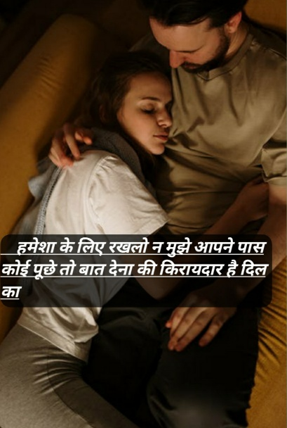 best romantic hindi shayari quotes love sms