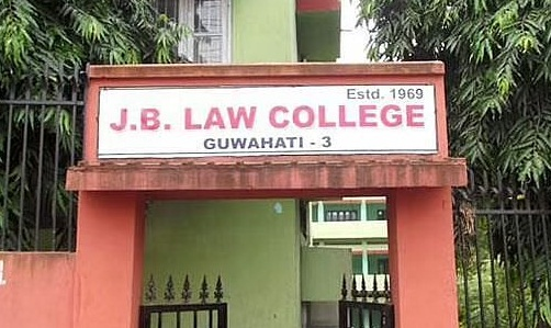 J. B. Law College, Guwahati Recruitment 2021