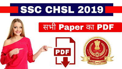 SSC CHSL Question Papers PDF Download All Shifts Papers Available Here The Study360