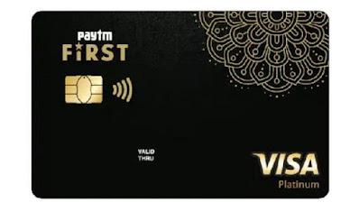 Paytm first credit card पूरी जानकारी हिंदी में। credit card offers क्या है