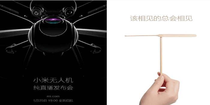 Xiaomi To Launch Its First Drone On May 25