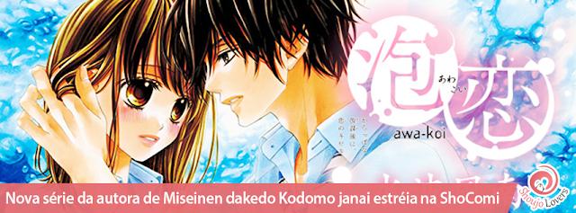 Nova série de Minami Kanan estréia na ShoComi