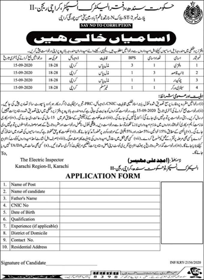 JOBS | Electric Inspector Office Karachi.Government Of Sindh