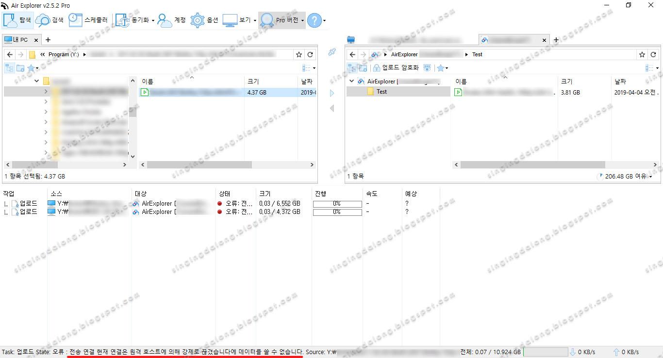 Air-Explorer-enhances-Baidu-upload-speed