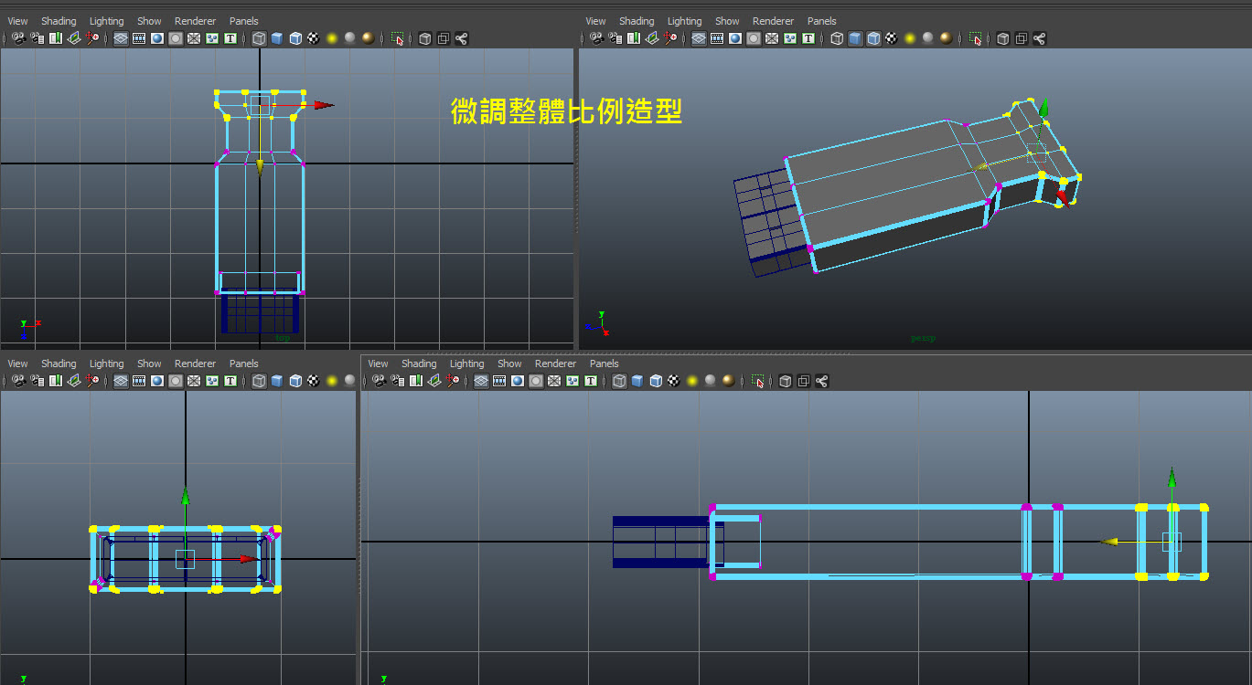 USB Modeling 23