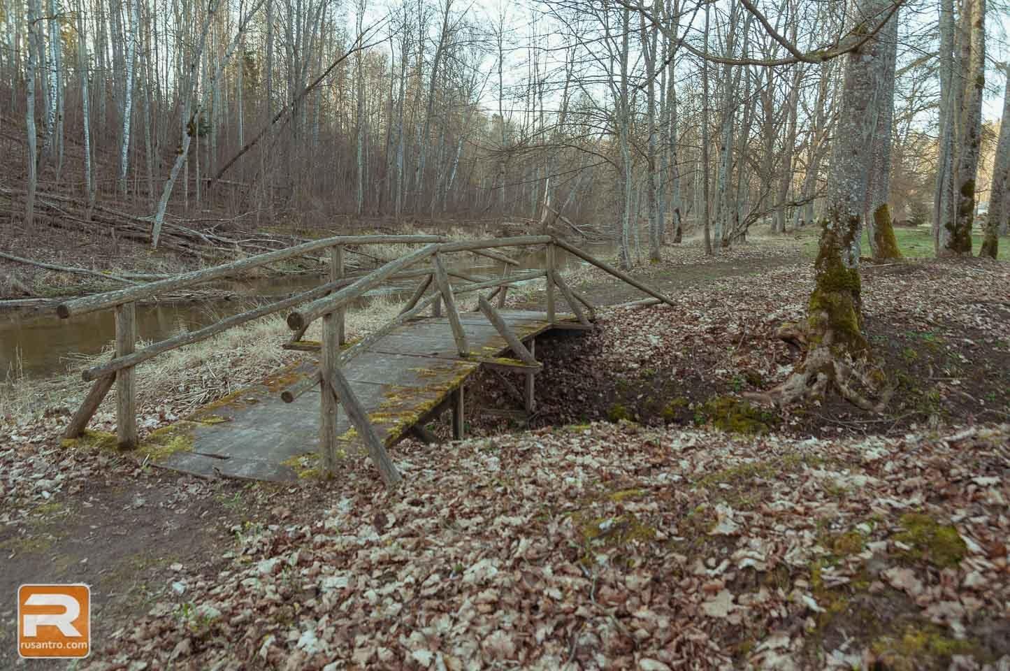 Vilces dabas parks 26